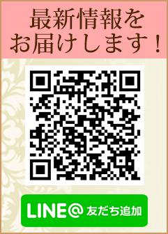 QPコード
